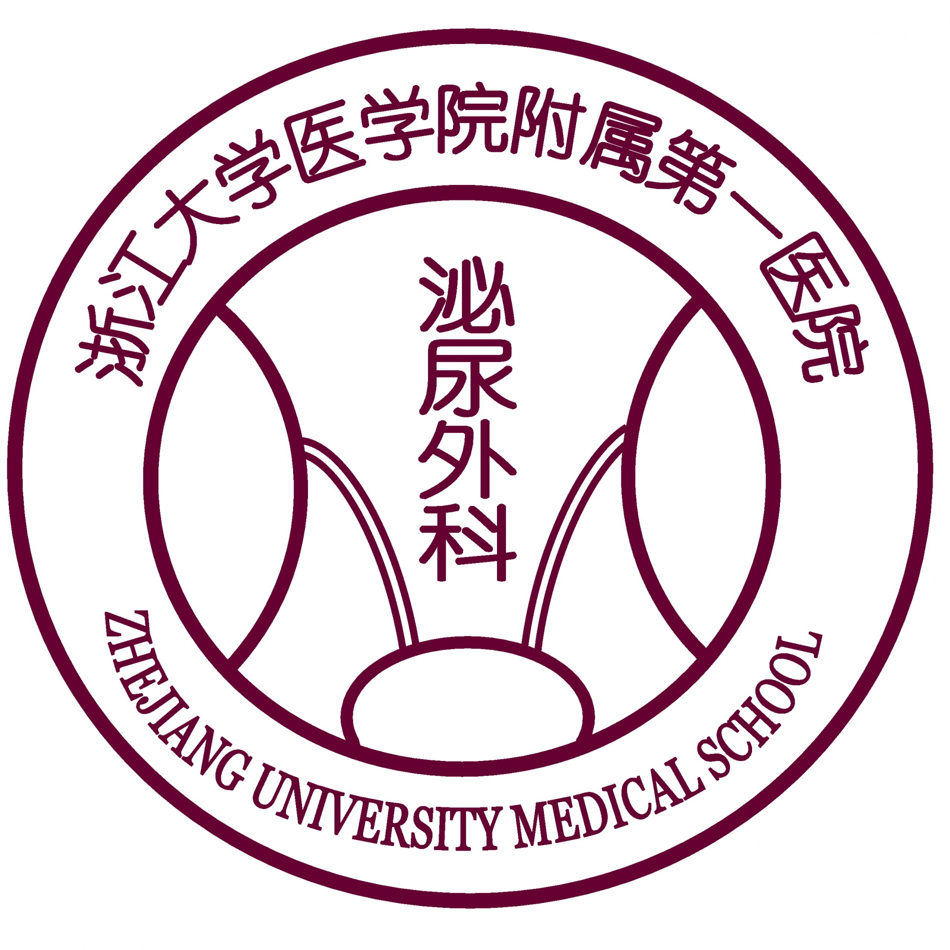 The First Affiliated Hospital of College of Medicine, Zhejian University