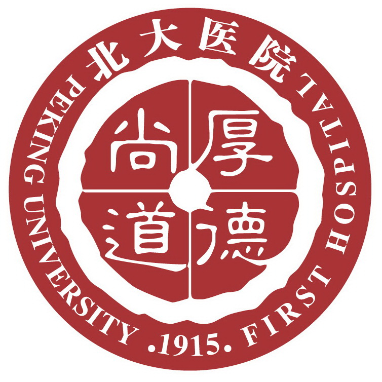 Peking University First Hospital