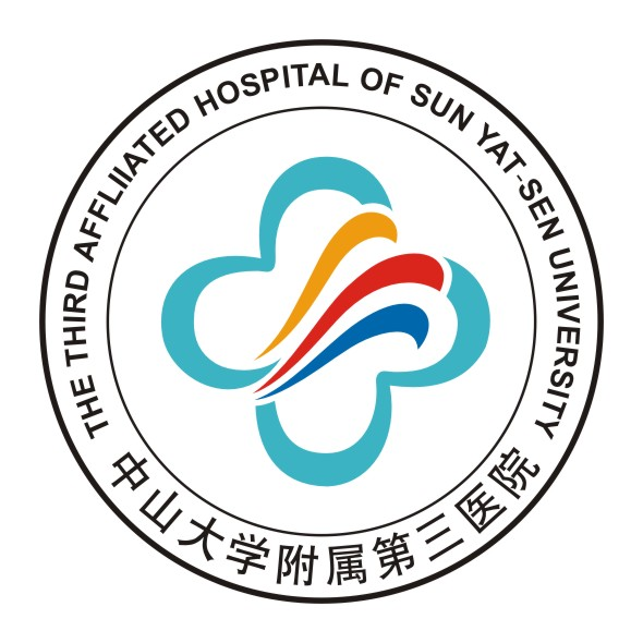 The Third Affiliated Hospital of Sun Yat-Sen University