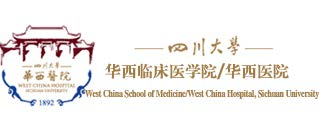 West China Hospital, Sichuan University