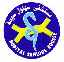 Sahloul Hospital
