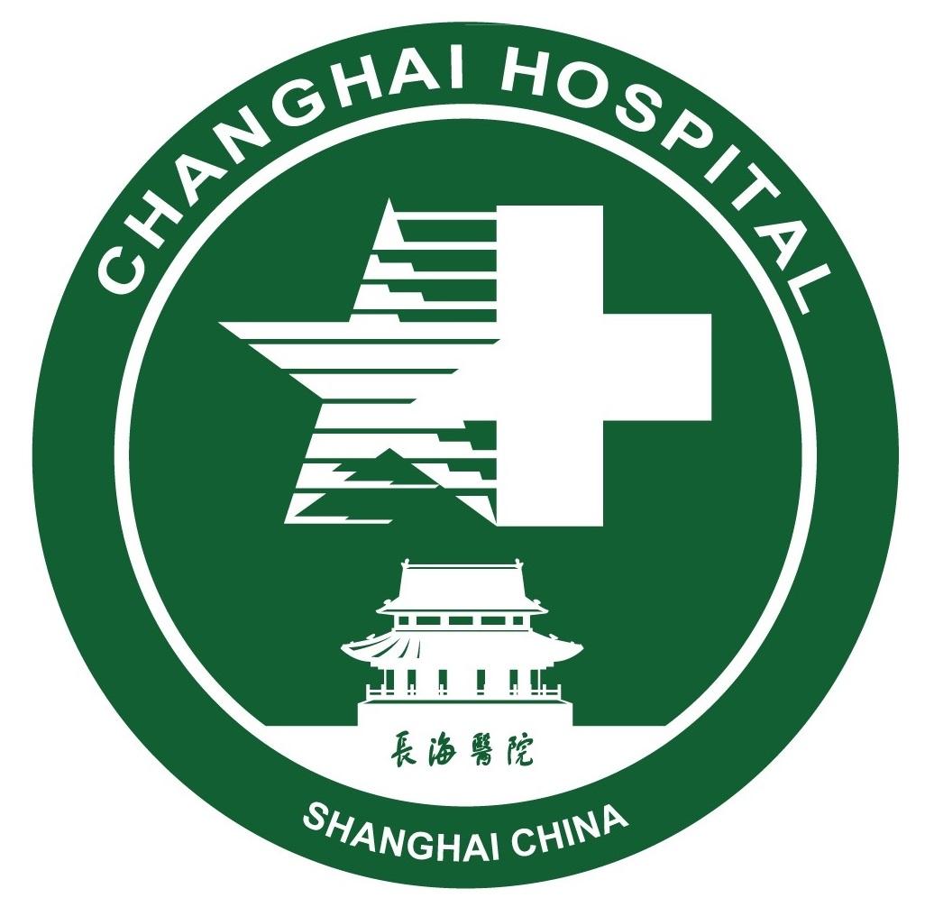 Shanghai Changhai Hospital